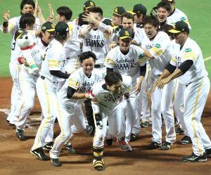 鷹の核弾頭! 中村 晃 #60 やったぜ!アキラ!!\(^▽^)/  ポストシーズン、打撃不振で悩んだけど この一発で吹っ切れたと思