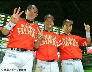 鷹の核弾頭! 中村 晃 #60 今日勝てば、まだまだ優勝可能な大一番!  打線のカギは、3番アキラに懸かっている! 粘って繋ぐ、いつ