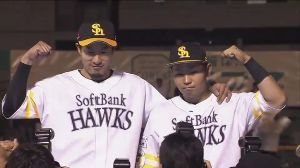 鷹の核弾頭! 中村 晃 #60 昨日は勝ち越し犠飛での、ヒーインおめでとう~(^^♪  今季は、なかなか打率が上がって来ないが これ