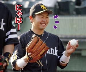 鷹の核弾頭! 中村 晃 #60 ちょいと待~ちたま~え♪  。。。と言うことで ホークスの主力選手に成長した 中村晃選手を応援しまし