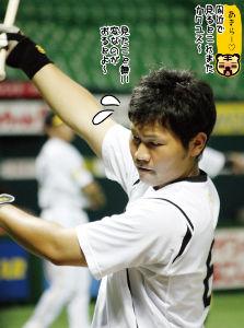 鷹の核弾頭! 中村 晃 #60 ちょいと待~ちたま~え~♪  昨日の猛打賞で、パ1位の124安打を達成。 糸井を抜いて、今季の安打数