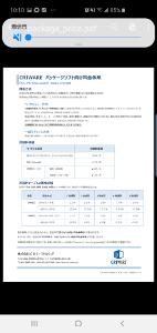 3698 - (株)CRI・ミドルウェア 大手顧客向け一括契約  スクウェア兄さんのことやろ  代表格は、FFさんが9月、ドラクエさんが10月