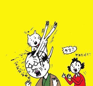 9042 - 阪急阪神ホールディングス(株) やっぱ、タマは荒れてるか