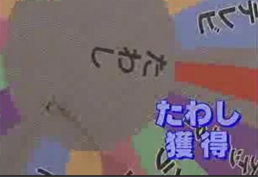 7211 - 三菱自動車(株) パージェロ!!!  パージェロ!!!  パージェロ!!!