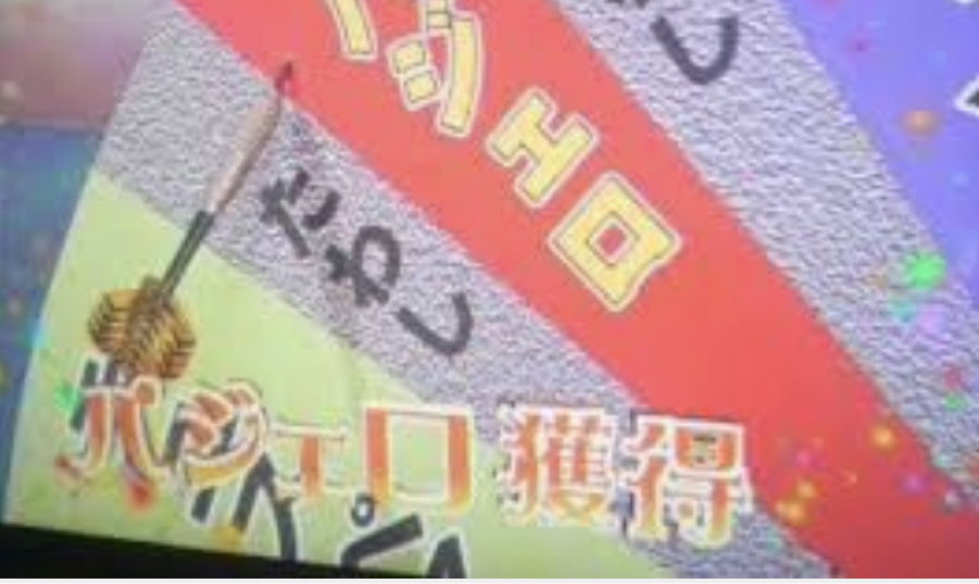 7211 - 三菱自動車(株) パージェロ!!  パージェロ!!  パージェロ!!