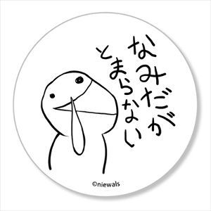 4716 - 日本オラクル(株) 半年間長い滑り台の後これじゃーな そりゃホルダーもたまったもんじゃねぇよな  株式雑談スレ【居酒屋㊑