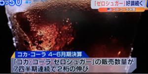 KO - コカ・コーラ 炭酸飲料 はもうダメだとかほざいてたやつ、これがコカコーラだ。
