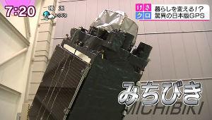 猫声人語 11月19日 福井県で北朝鮮ミサイル避難訓練が行われたが、原発破壊の想定無しの訓練となった為、住民か