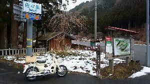 京都発ツーリング 1 :しゃべり 9 正月2日目、Tシャツ、フリースで防水・防寒着新調で気温1°みぞれの佐々里で性能チェック。 悪