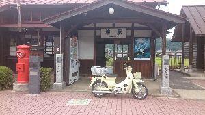 京都発ツーリング 1 :しゃべり 9 リトルカブで隼駅までのんびりツーリング行ってきました。