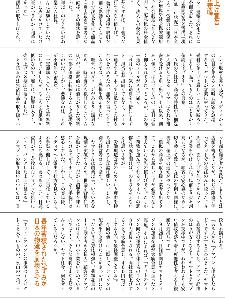5268 - 旭コンクリート工業(株)  の日終わらないんだって  10月4日だけどね。富山いちど  アップ100円分松伏800円台は厳しい