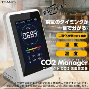 7831 - (株)ウイルコホールディングス この二酸化炭素測定器 四国では実物を見たことないのですが、 補助金を出すくらいなので、都会では置かれ