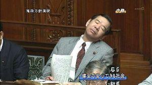 共産党の殺人の歴史 ここって共産信者しかいませんね 日本国民の税金で「お昼寝タイム」中の志位委員長