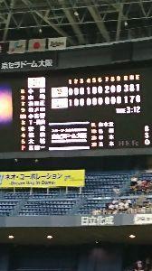 2018年5月10日(木) 巨人 vs 阪神 9回戦 ぶれてますが…勝利v(・∀・*)