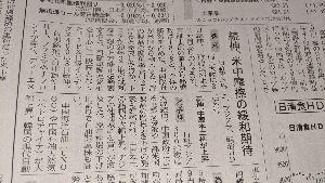 ◼️僕の秘密の掲示板…回顧録◼️ 2月6日(木)の記事。