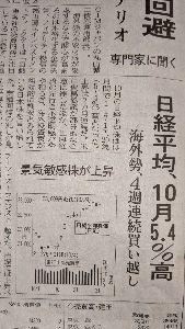 ◼️僕の秘密の掲示板…回顧録◼️ 11月1日(金)の記事。