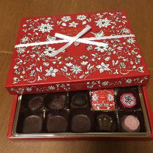 お友達募集(^_^) こんばんは..かな(^^) 今日はバレンタインデーですね💕 気持ちだけチョコ送ります、ちょっと食べか