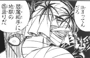 泪橋 和月さんは悪役とかアンチヒーロー、ちょっと癖のあるキャラ書くのうまいよね、(・ε・)