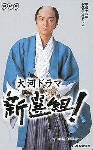 泪橋 たっちゃん演技はよかったんだ けど、殺陣がねぇ、、、  役の沖田総司が新撰組切って使い手だけに、、、