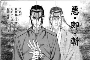 泪橋 斎藤一は普通にでてたけど(・ε・)  北海道遍では永倉新八が出る予定だったんだろうな