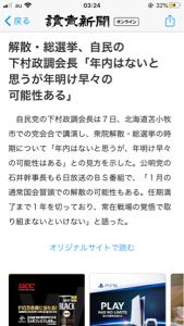2164 - (株)地域新聞社 前倒し