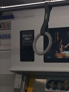 9031 - 西日本鉄道(株) 電車、社内カメラ、、、、 増えた、、、 乗客安心、、、 年末、酔っ払い、撲滅へ