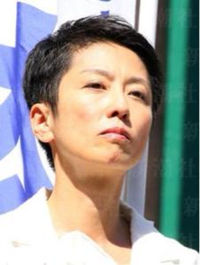 8411 - (株)みずほフィナンシャルグループ 香港の周庭氏に禁錮10月 民主派締め付け強化、デモ扇動罪