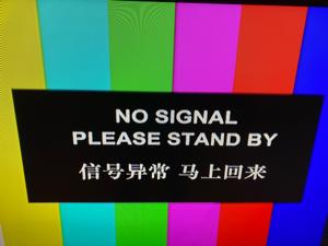 8411 - (株)みずほフィナンシャルグループ NHK 香港周さん関連ニュース なう    こうやって 映像中断にします  なう