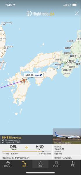 8411 - (株)みずほフィナンシャルグループ もうすぐ インド発 東京羽田に着きますよ 。。  毎日入荷
