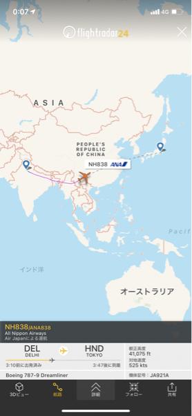 8411 - (株)みずほフィナンシャルグループ 来ました 来ました  中国雲南省の上空なう  約4時間後に羽田です