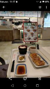 8411 - (株)みずほフィナンシャルグループ リンガー   餃子定食 メルペイで、実質200円  ご飯大盛りにするの忘れたえ