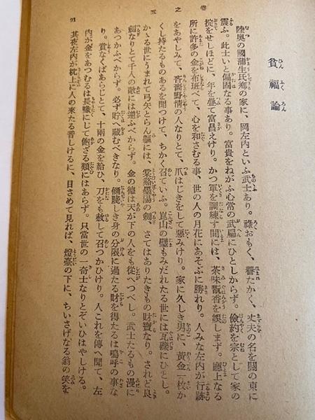 8411 - (株)みずほフィナンシャルグループ 。