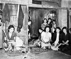 韓国軍慰安婦=性奴隷、洋公主問題  売春国家と国名変えたら!  洋公主(ヤンコンジュ)米軍慰安婦  韓国の嘘を暴くイギリスの強烈な一撃