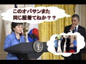 今こそ中国の手口を知っておこう - 日本へ謝意表明なし=自衛隊の弾薬支援-韓国    【ソウル時事】韓国外務省報道官は24日の定例記者会