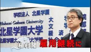今こそ中国の手口を知っておこう - 先日、元朝日新聞記者の植村隆氏が  「私は捏造記者ではない。   当時、私だけが言っていた訳ではない