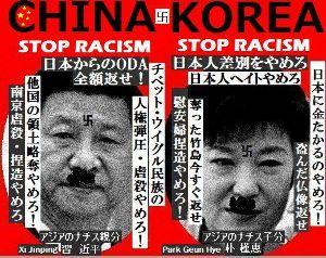 今こそ中国の手口を知っておこう - 当時多くの知識人たちは、インターナショナル=国際という言葉に、ほのかな正義性と何とも言えない連帯感を