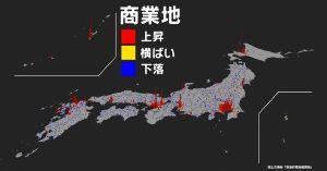投資全般 都道府県地価調査 地方の商業地の平均が28年ぶりに上昇転じる | NHKニュース