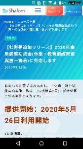 3910 - (株)エムケイシステム 既出だけど 順調にリリースしてるし やっぱりこれから必要になってくる会社 応援し続けます(^^)