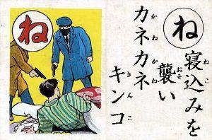 今日もホルホル・・・南トンスルランド(失笑) 【韓国】68歳をレイプしようとした33歳のキム某を警察が拘束   無銭飲食と車上荒らしだけでも飽き足