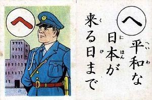 今日もホルホル・・・南トンスルランド(失笑)  ◆兵庫、救急車の緊急走行妨害疑い 男を逮捕  兵庫県警長田署は18日、緊急走行中の救急車を止めて蹴