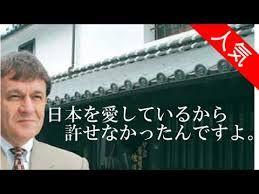 自民党=経団連党と悪意のある仲間達! 日本語の「敵を欺くにはまず味方から」のことわざ通り、米国内でも早い段階から、日米戦に関するプロパガン