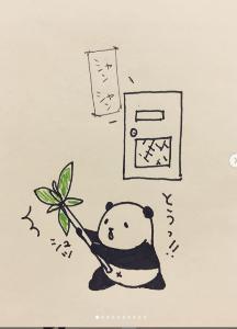 3996 - サインポスト(株) JRアナウンス待ち (画像はyoko8195さんのです)