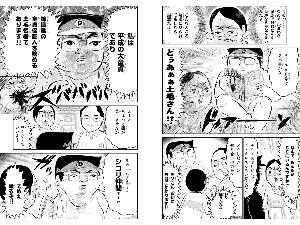 3996 - サインポスト(株) アニキに夢中!