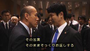 トルコリラ/日本円 。