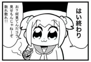 9603 - (株)エイチ・アイ・エス もうここの上昇ブームは終わったのかな