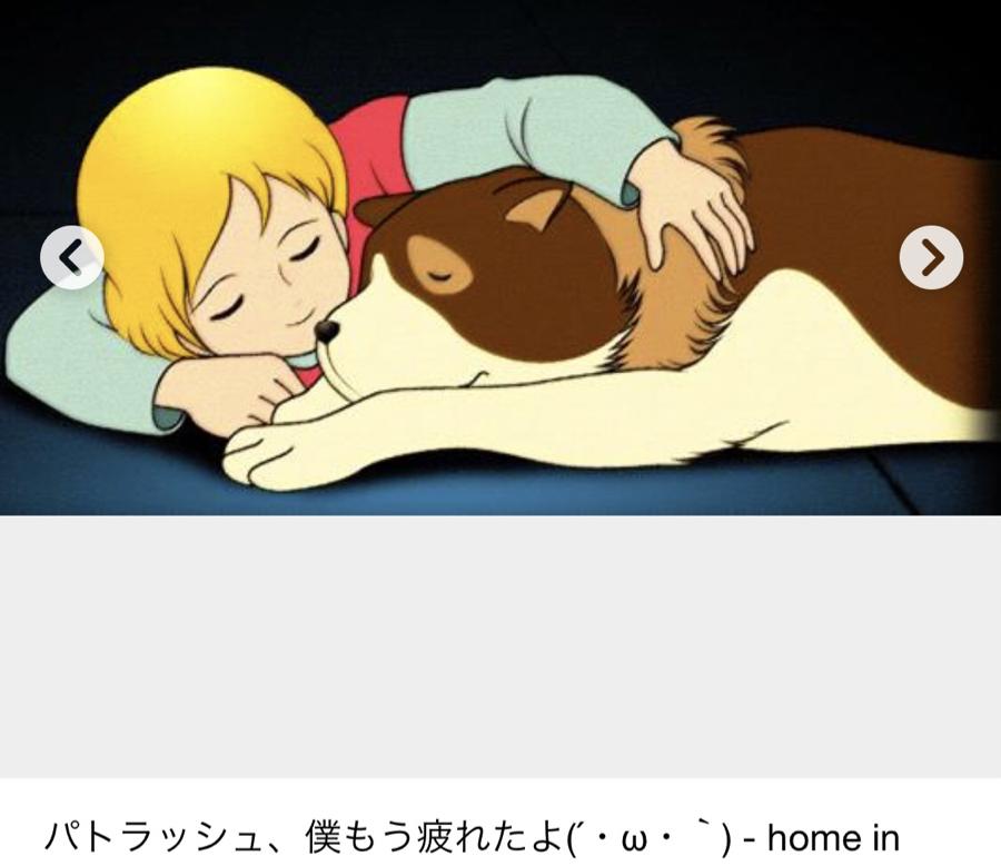 2196 - (株)エスクリ エスクリ君、君は充分頑張ったよ。 ちょっと休憩して420くらいまでいってみようか。