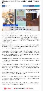2196 - (株)エスクリ あれ、投稿反映されないな、   テレ東でエスクリ報道  h ttps://www.tv-tokyo.