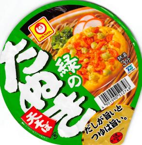 2875 - 東洋水産(株) 【 緑のたぬき 】 が、マツキヨで@98円。 オイシイのでまとめ買い。 こんなに安かったっけ? もし
