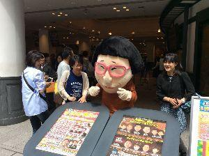 ほんわか33 梅雨の合間に大阪 吉本新喜劇を観劇します