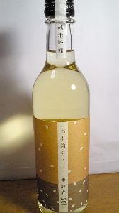 美味しい日本酒飲み隊! シェリー樽貯蔵のお酒。 純米酒の3年貯蔵ものは発売2週間で完売だったそうです。 代わりに純米吟醸酒の